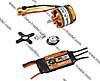 D-Power Brushless Set AL28-09 & 20A Come