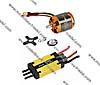D-Power Brushless Set AL 2835-6 & 45A UR