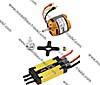 D-Power Brushless Set AL 35-15 & 45A URA
