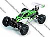 BEAST BX BL Buggy RTR
