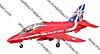 FMS BAE Hawk Jet EDF 80 PNP -104 cm
