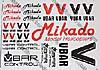 VBar / VControl Aufkleber-Set