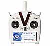 VBar Control Touch, weiß