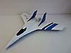 Racingjet-E blau/weiss