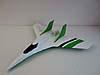 Racingjet-E grün/weiss