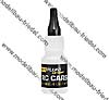 Dry Fluid Extreme RC-Car 20ml