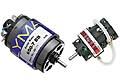 Boots-Motoren Elektro